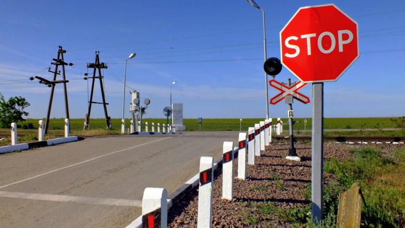 На переездах Сорочинского городского округа  подсчитано количество ДТП