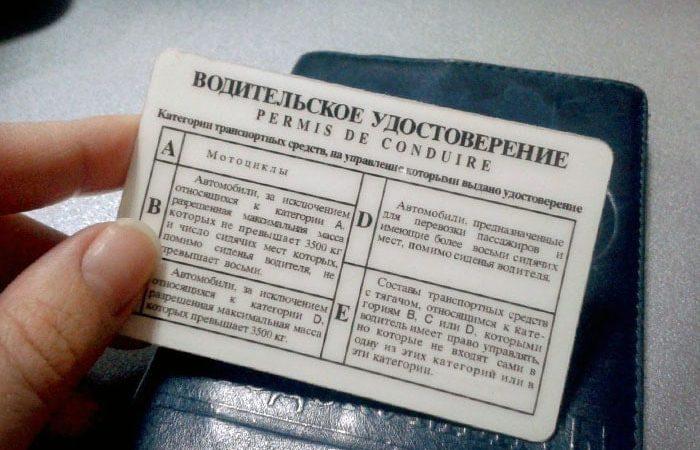 За просроченное водительское удостоверение оренбуржцам грозит штраф до 15 тыс. рублей