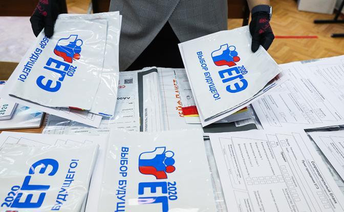 В Госдуме заявили о рациональности отмены в России ОГЭ и ЕГЭ