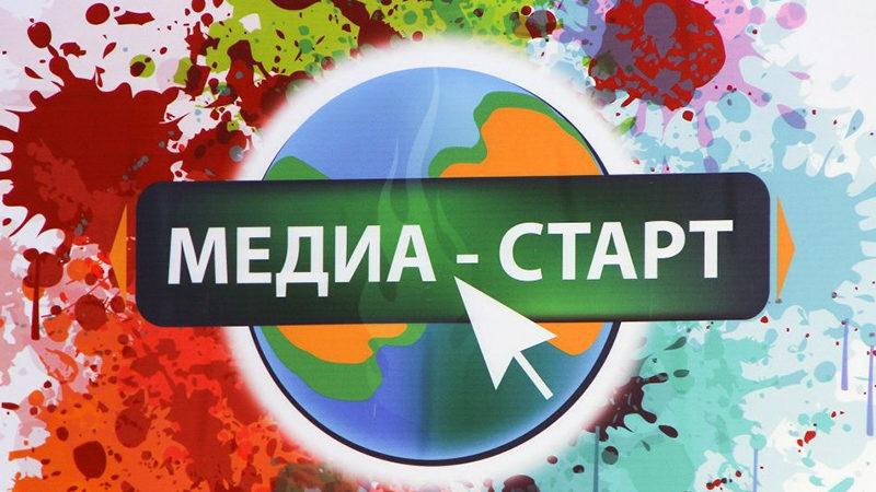 «MEDIA START»
