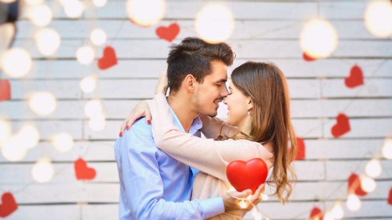 Праздник для влюбленных