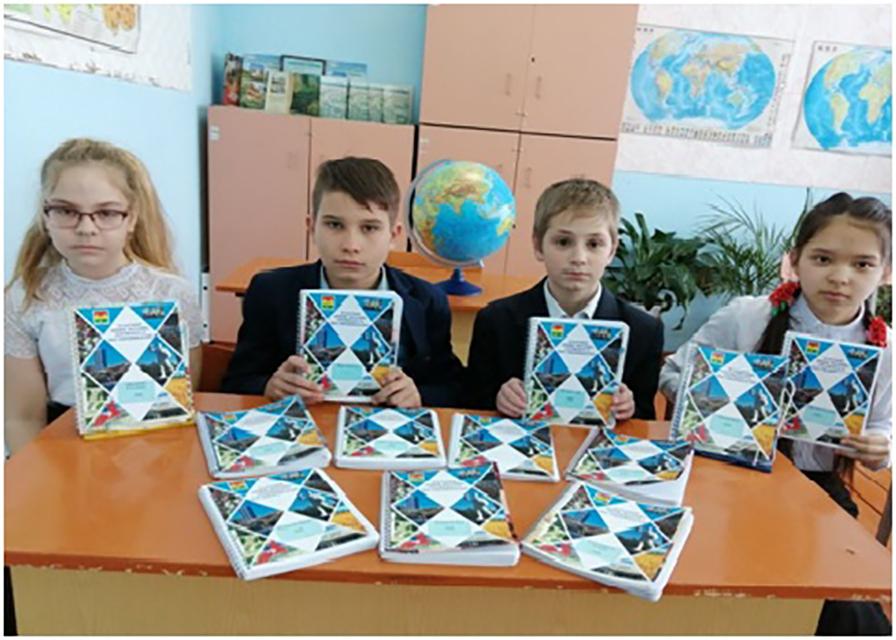 Федеральный проект «Успех каждого ребёнка»
