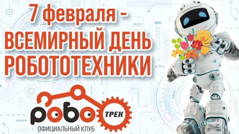 Сорочинцы знают, что такое робототехника