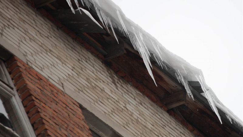 «Ледяная» опасность