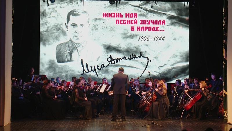 Оренбуржье отмечает 115-летие со дня рождения своего земляка — татарского поэта Мусы Джалиля