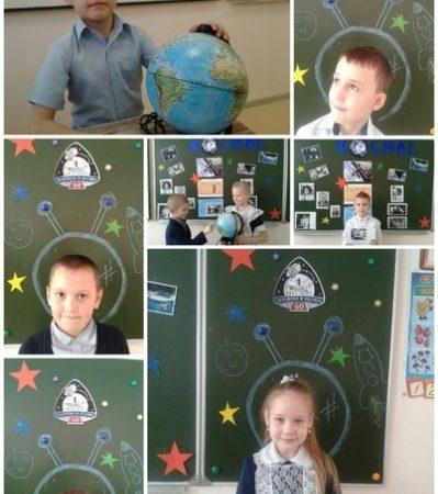 Гагаринский урок «Космос — это мы!»