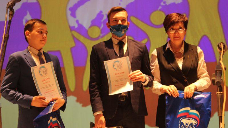 Награждены дипломом победителей