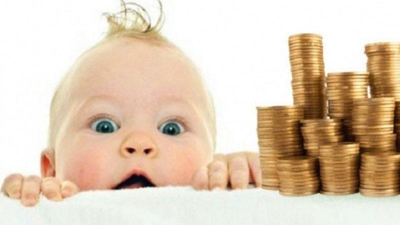 С 1 апреля можно оформить документы  на выплату на детей от 3 до 7 лет в увеличенном размере