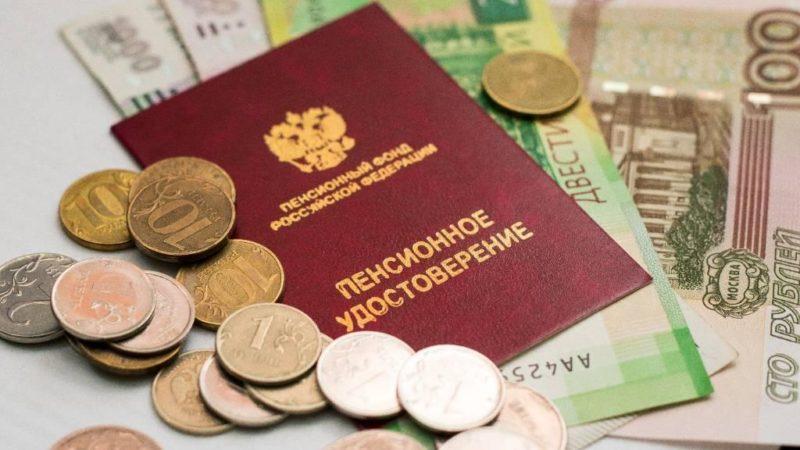 С 1 августа вырастут пенсионные выплаты для пенсионеров