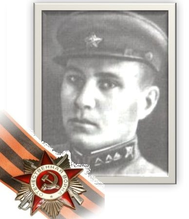 Наш земляк – Герой Советского Союза