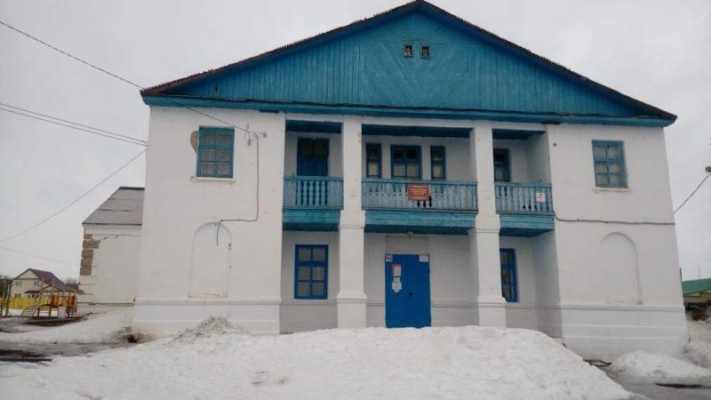 Фасад клуба обновится