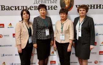 Финансисты участвуют в «Васильевских чтениях»