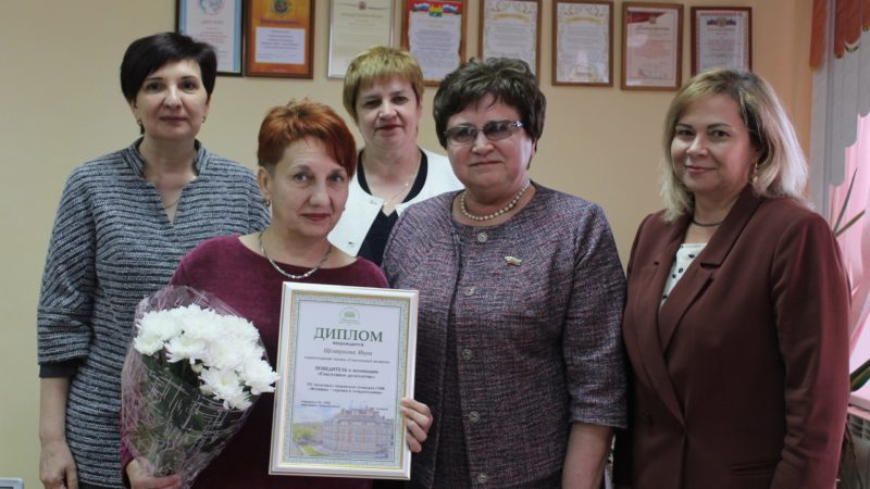 Победа в конкурсе «Женщина – героиня и созидательница»