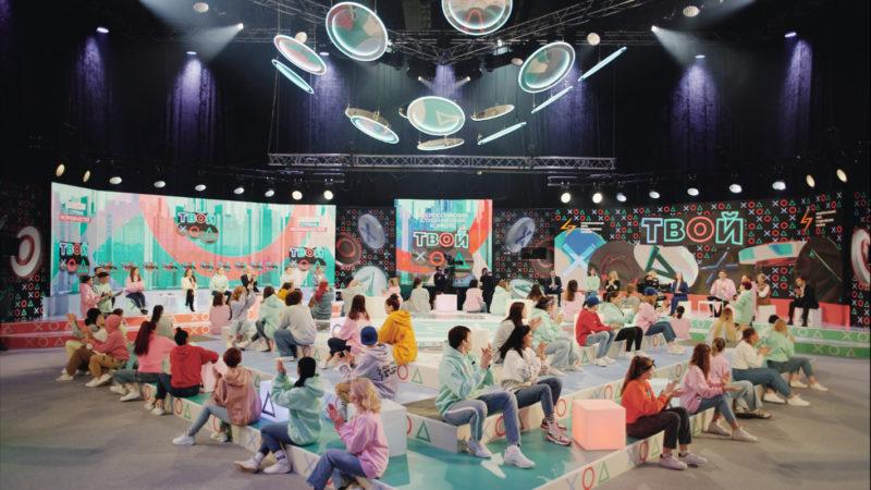 «Твой ход», студент: на всероссийском конкурсе для молодежи разыграют 200 грантов по 1 млн рублей