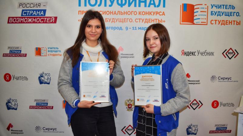 Студентка из Оренбурга выиграла грант в 150 тысяч рублей на образовательный проект