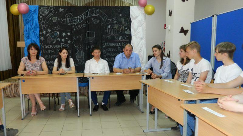 Ведущие предприниматели поделились опытом с сорочинскими школьниками