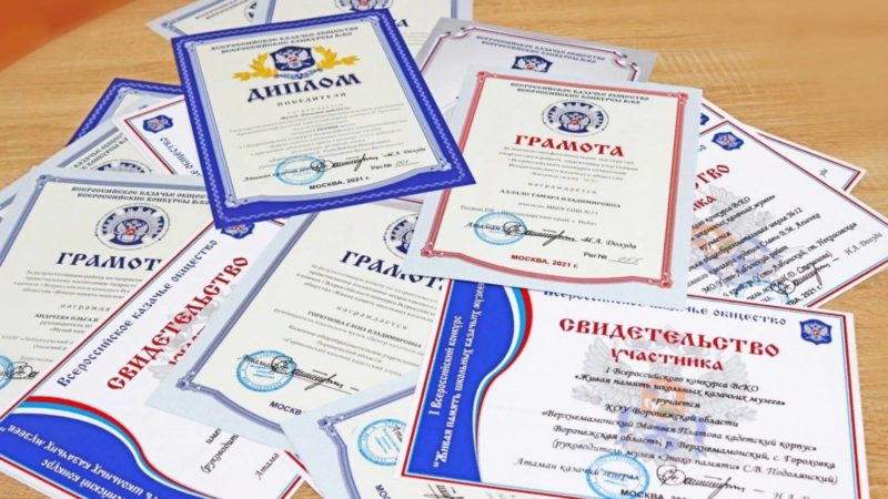 Объявлены победители конкурсов «Живая память школьных казачьих музеев» и «Казачьи сказы – 2020»