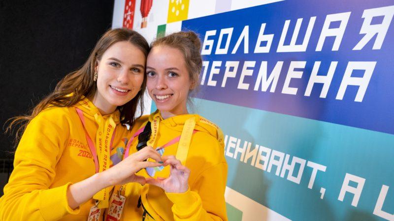 Молодежь Оренбуржья приглашают принять участие в конкурсе «Большая перемена»