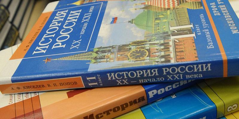 В школьные учебники предложили добавить материалы «Без срока давности»