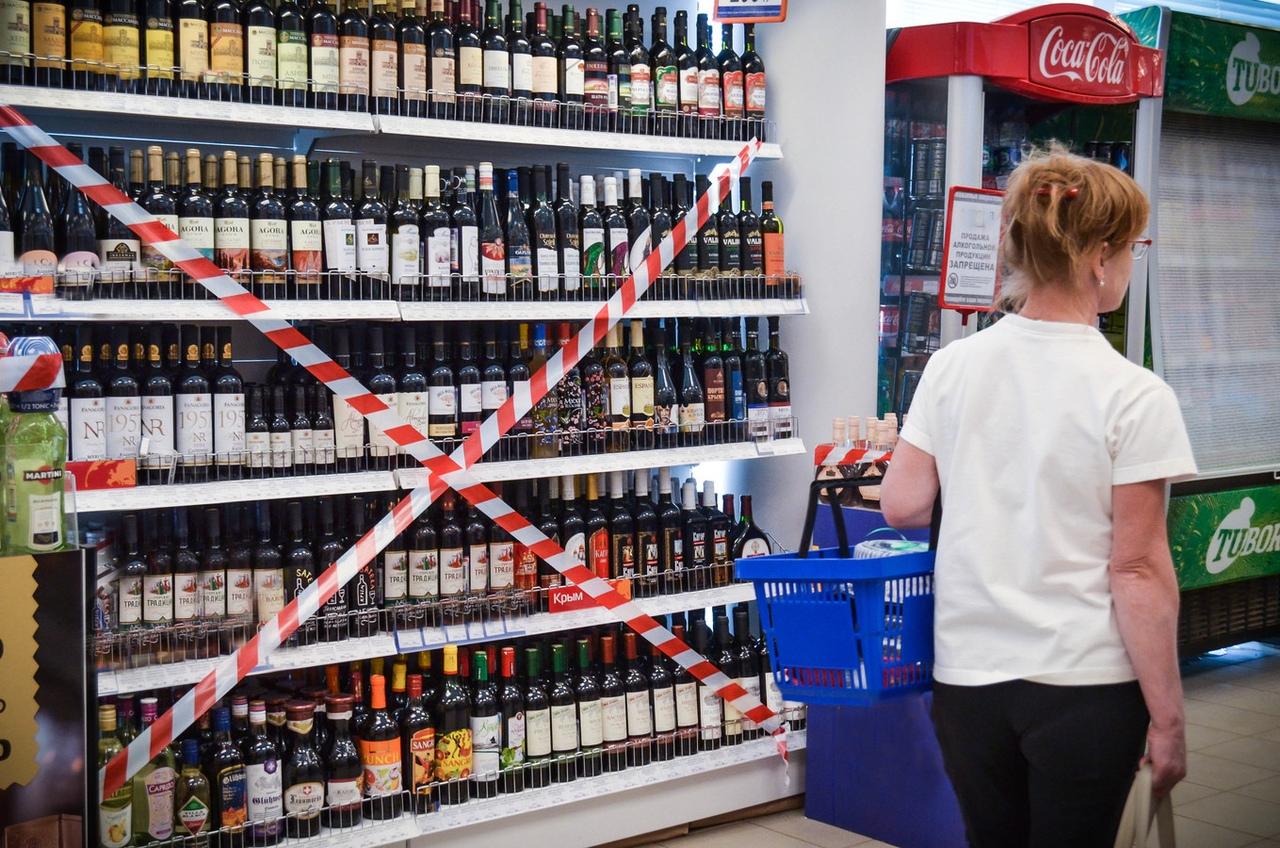 15 мая и 1 июня в Оренбуржье будет действовать запрет на продажу алкоголя