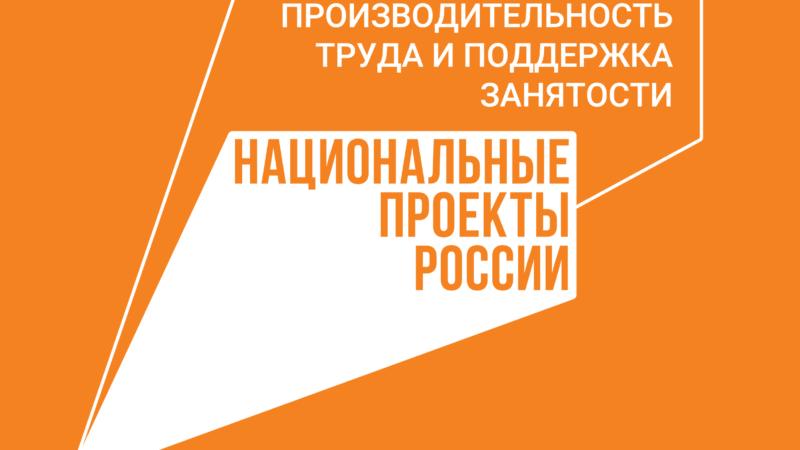 Оренбургский РЦК провел отбор инструкторов по бережливому производству