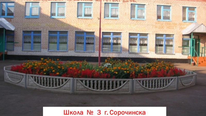 Стены школы подлежат усилению