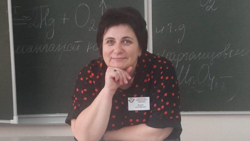 Профессия учителя – моя мечта с детства
