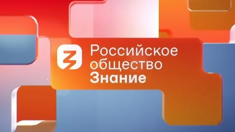 Оренбуржцы могут задать вопрос о вакцинации от COVID-19 во всероссийском прямом эфире