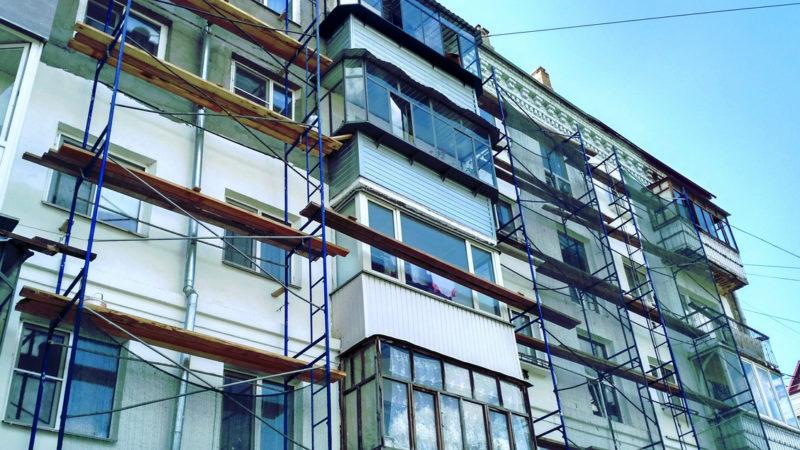 В Оренбургской области продолжают реализовывать план капремонта многоквартирных домов
