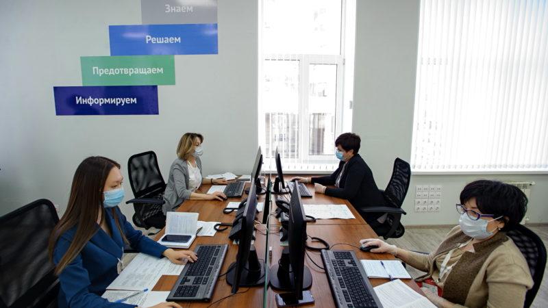 С начала июля оренбургский ЦУР отработал более 3000 сообщений жителей региона