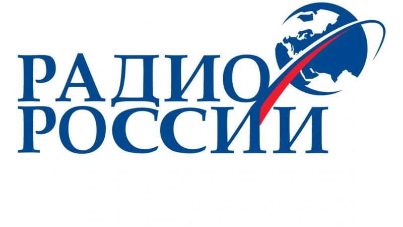 «Радио России» в Сорочинске