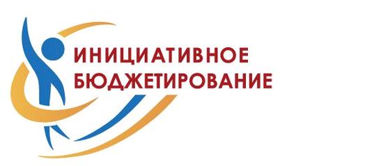 Реализовать проекты по благоустройству жителям оренбургских сел поможет практика инициативного бюджетирования