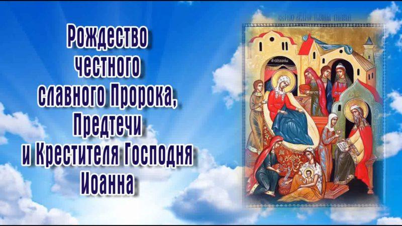 С праздником Ивана Купалы!