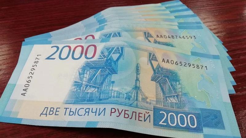 Юбиляры получат по 10 тысяч рублей