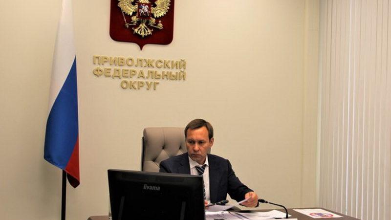 В совещании по цифровой трансформации принял участие заместитель полпреда в ПФО Алексей Кузьмицкий