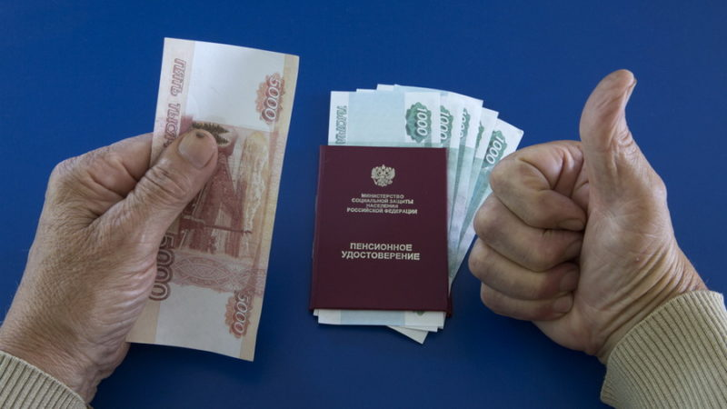 Оренбургским пенсионерам начали поступать разовые выплаты в 10 тысяч рублей