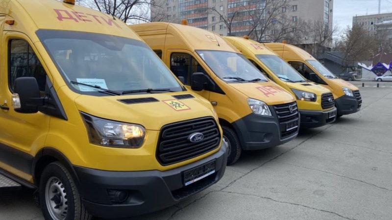 Елена Шмелева: «Поставка новых школьных автобусов расширит географию поездок учащихся»