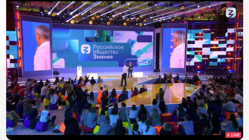 Во второй день марафона «Новое знание» выступят Александр Овечкин и Сергей Шойгу