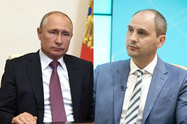 Путин выбрал Оренбург
